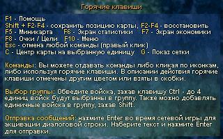 254_OG_Справка.png