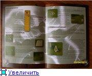 698b27b865cfe7b30ee3536e3681d638.jpg