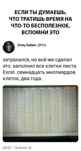 73967531.f.500.500.0.jpg