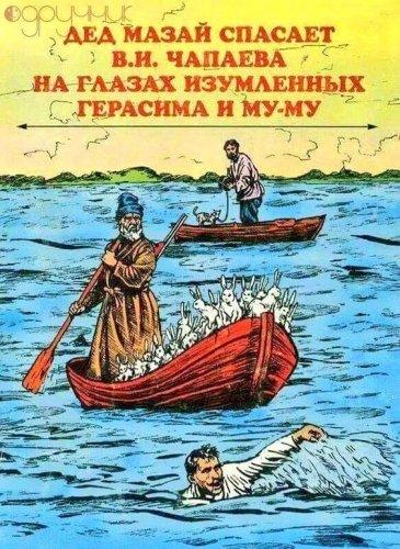 http://www.old-games.ru/forum/attachments/74251782-f-500-500-0-jpg.154500/