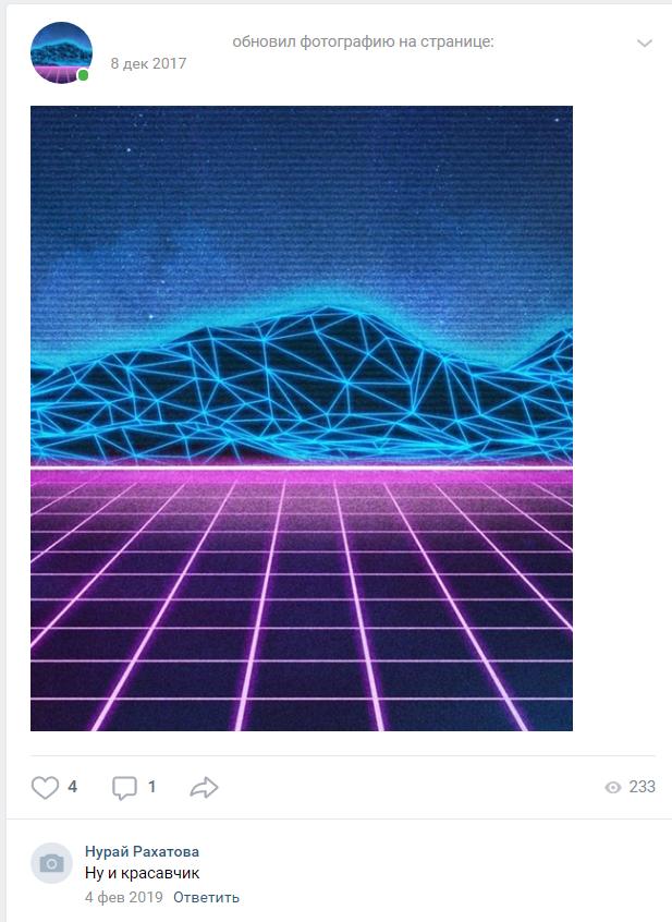 A.I..png