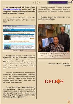 aa.radikal.ru_a05_1903_f8_bf1c3a8d295ft.jpg