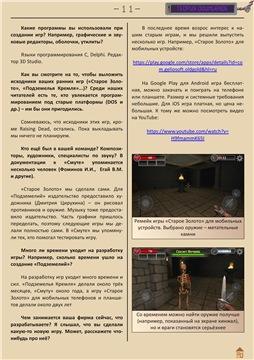 aa.radikal.ru_a06_1903_df_8d7d8587580ft.jpg