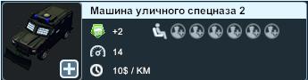 aa.radikal.ru_a08_2104_1e_0d817e7a1203.png