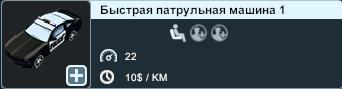 aa.radikal.ru_a15_2104_e6_2097f3d5c547.png