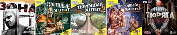 aa.radikal.ru_a19_1812_44_5b7d154e2274t.jpg