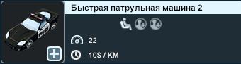 aa.radikal.ru_a32_2104_e0_e0918ea5a0eb.png