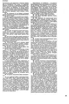 aa.radikal.ru_a36_1903_c1_3253619be18bt.jpg