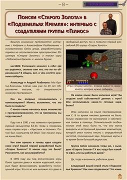 aa.radikal.ru_a37_1903_ce_5292f9b160bet.jpg