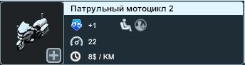 aa.radikal.ru_a38_2104_d5_ecc7cf354f03.png