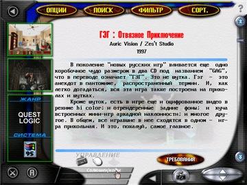 aa.radikal.ru_a41_1903_66_d8ea38391377t.jpg