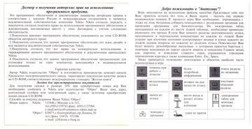 ab.radikal.ru_b01_1903_51_6600846c8f84t.jpg