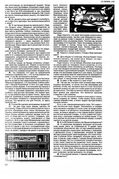 ab.radikal.ru_b15_1903_e2_4b1c896aed43t.jpg