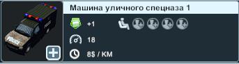 ab.radikal.ru_b19_2104_13_d0a1780853e6.png