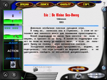 ab.radikal.ru_b26_1903_c4_36fcd8f4f561t.jpg