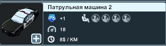 ab.radikal.ru_b26_2104_d2_061a1a4e0c64.png