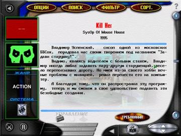 ab.radikal.ru_b27_1903_1a_6782c6c72b90t.jpg