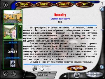 ab.radikal.ru_b30_1903_e2_9e9995171a8ft.jpg