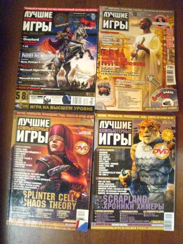 ac.radikal.ru_c07_1812_9f_7d17ba334396.jpg
