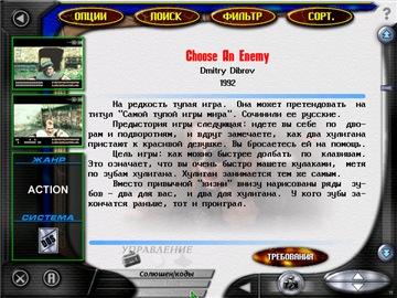 ac.radikal.ru_c08_1903_5e_876d53d63e5at.jpg