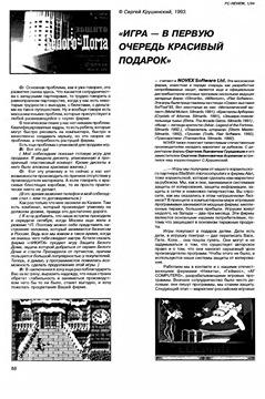 ac.radikal.ru_c18_1903_b3_4ac579a99cd2t.jpg