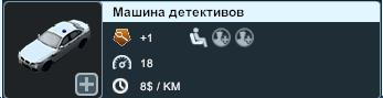 ac.radikal.ru_c22_2104_80_857b993a2e6b.png