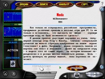 ac.radikal.ru_c24_1903_e1_023bf9d7c8f7t.jpg