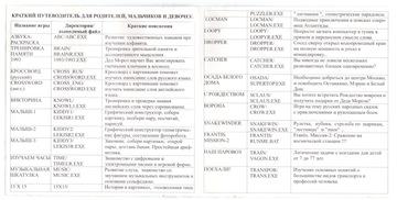 ac.radikal.ru_c25_1903_a3_a4fcb5b9a954t.jpg