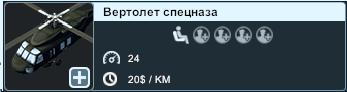 ac.radikal.ru_c29_2104_93_09f45a65d90a.png