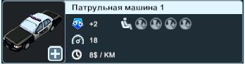 ac.radikal.ru_c41_2104_07_cdd9e515361b.png
