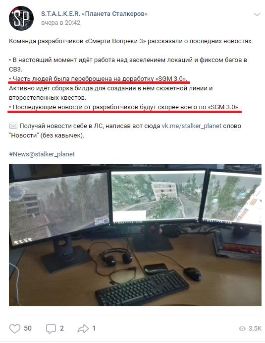 acdn1.savepice.ru_uploads_2019_1_5_e81bc21994dda7f475c108aa692a0c01_full.png