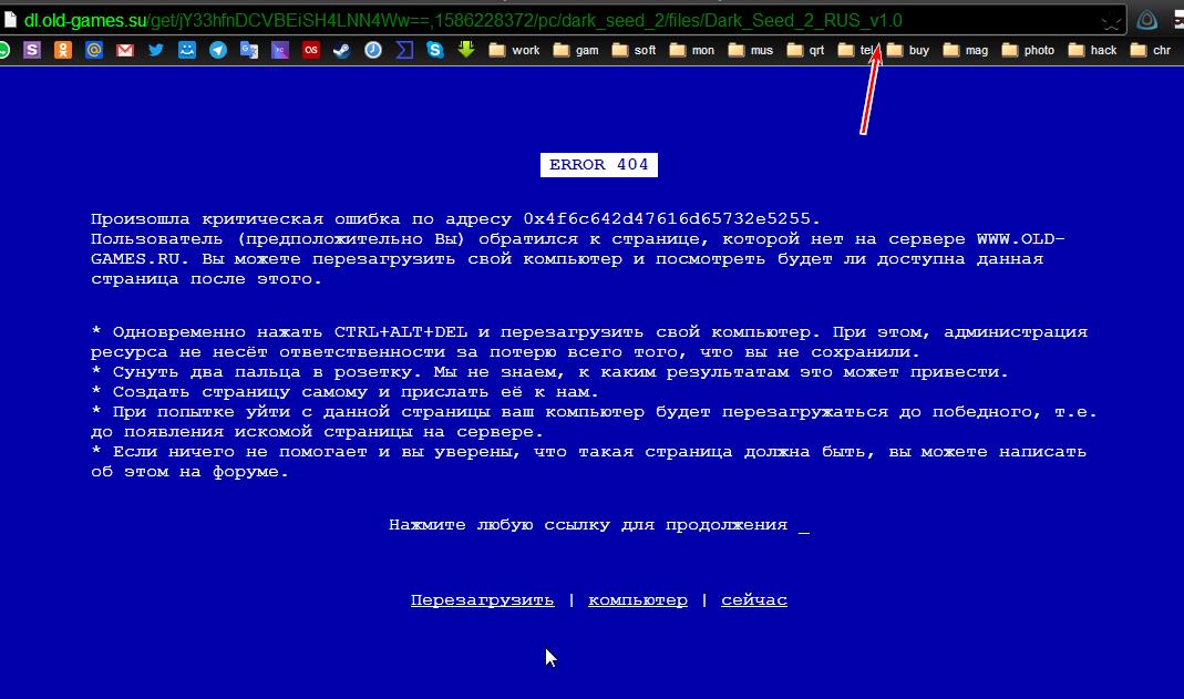 acoraksoft1.narod.ru_scr_158606639700_kiss_47kb.png