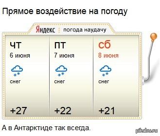 acs.pikabu.ru_post_img_2013_06_05_8_1370434397_921802566.jpg