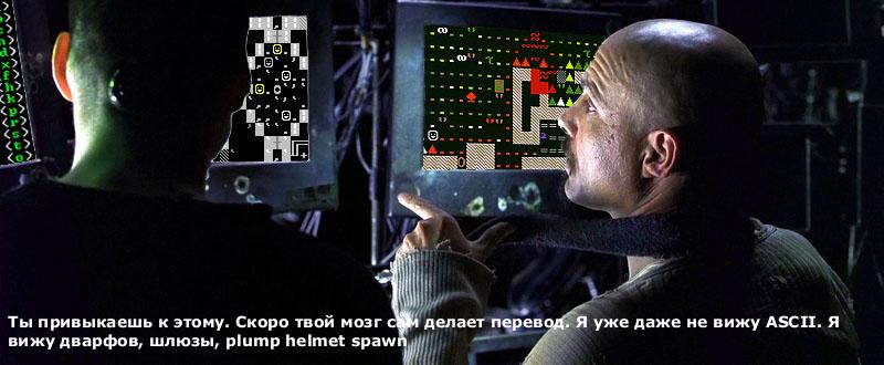 acs6.pikabu.ru_images_big_size_comm_2014_09_4_14110774383279.png