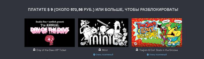 acs9.pikabu.ru_post_img_2019_10_29_11_1572373413150397687.png