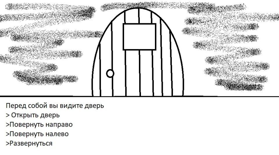 ad.radikal.ru_d00_1910_9c_911e7b9c6a7c.jpg