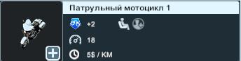 ad.radikal.ru_d06_2104_c8_0112b69234d3.png