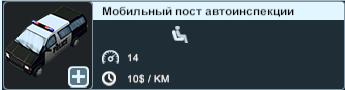 ad.radikal.ru_d25_2104_3d_c5e4356453ae.png