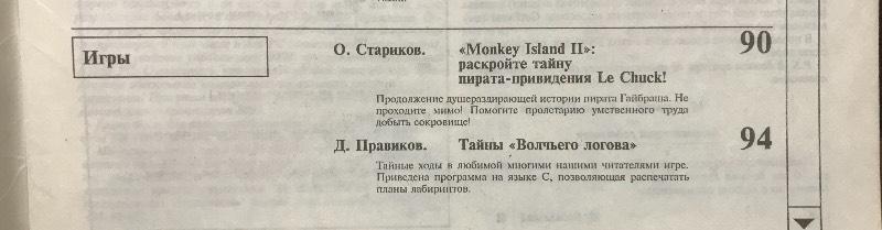 ad.radikal.ru_d27_1910_17_7d046d6317b9.jpg