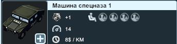 ad.radikal.ru_d37_2104_de_d423d19f30a1.png