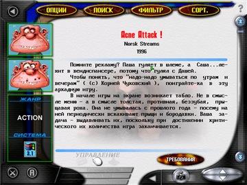 ad.radikal.ru_d42_1903_1c_0646ab267c22t.jpg