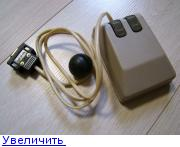 aforumimage.ru_thumbs_20180212_151846956802752015.jpg