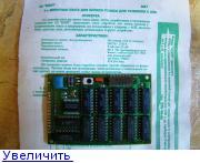 aforumimage.ru_thumbs_20180212_151847166507441737.jpg