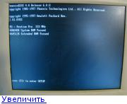 aforumimage.ru_thumbs_20180217_151888236032561649.jpg