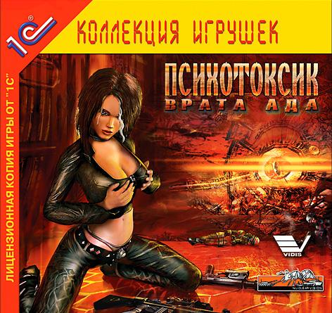 ai.imgur.com_E2ip0Ak.jpg
