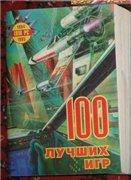 ai003.radikal.ru_1507_20_490a441f8547t.jpg