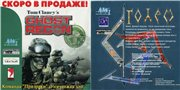 ai003.radikal.ru_1510_8e_5b2e03c04de0t.jpg