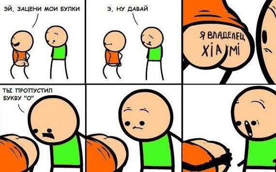 ai102.fastpic.ru_big_2018_0115_63_bb6c5c7fa899afb55063fd41ae409f63.jpg