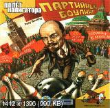ai109.fastpic.ru_thumb_2019_0320_24__53ed6648bf85b0cb43e271a49a7ce424.jpeg