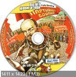 ai109.fastpic.ru_thumb_2019_0320_52__1c98dc9d7866f9ca1b8266f59e0d9e52.jpeg